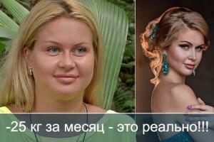 Марина Африкантова до и после