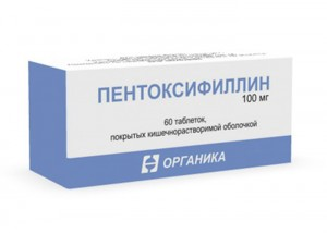 Пентоксифиллин в бодибилдинге