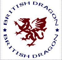 british_dragon