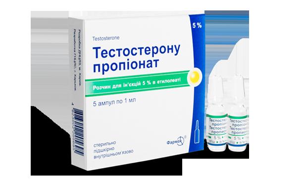 тестестерон