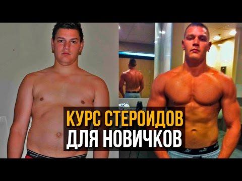 Наиболее безопасные и безвредные стероиды бодибилдинг тестостерон повысить